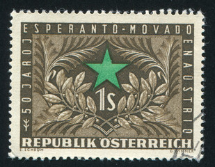 Esperanto star and wreath