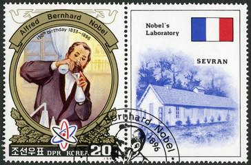 NORTH KOREA - 1984: shows Alfred Bernhard Nobel (1833-1896)