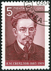 USSR - 1985: shows portrait of Yakov M. Sverdlov (1885-1919)