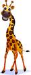 Illustration of a cute giraffe