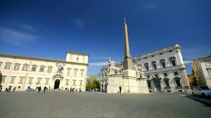 Il Colle Quirinale Roma
