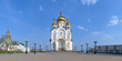 Transfiguration Cathedral in Khabarovsk, Russia
