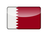 The Qatari flag