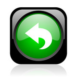 back black and green square web glossy icon