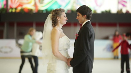 Couple at the rink