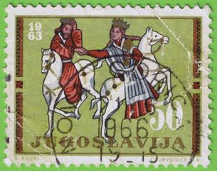 STAMP YUGOSLAVIA 2