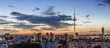 Fototapeten,berlin,skyline,fernsehturm,ansicht