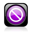 access denied black and violet square web glossy icon