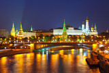 Moscow Kremlin  and   Moskva River in night. Russia