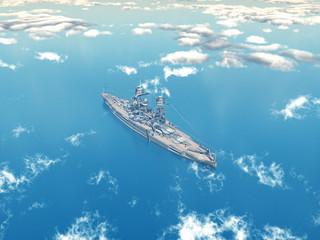 Amerikanisches Schlachtschiff USS Arizona