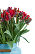 bouquet of red parrot tulips close up