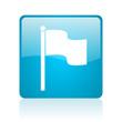 flag blue square web glossy icon