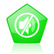 mute green pentagon web glossy icon