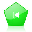 prev green pentagon web glossy icon