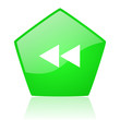 scroll green pentagon web glossy icon