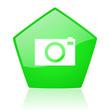 camera green pentagon web glossy icon
