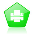 printer green pentagon web glossy icon