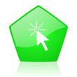 click here green pentagon web glossy icon