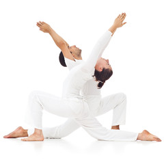 Low Lunge Position