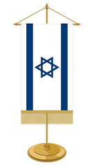 table flag of israel