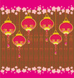 Chinese New Year card - Traditional Chinese lanterns