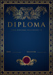 Vertical Blue Diploma / Certificate template. Golden border