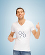 man with percent icon showing thumbs up