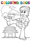Coloring book sport and gym theme 2 - 51535395
