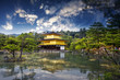 Japan's view of the Golden Pavilion
