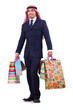 Arab Man With Shopping Gifts O...