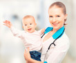 doctor pediatrician and patient happy child baby