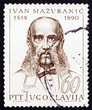 Postage stamp Yugoslavia 1965 Ivan Mazuranic, Politician and Wri