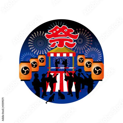 """盆踊り""""Fotolia.com の ストック ... : 印刷素材 無料 : 印刷"""