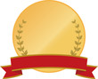 賞のメダルとリボン