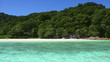 View to the beach of Similan Island from moving boat.