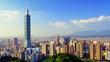Taipei Cityscape Time Lapse