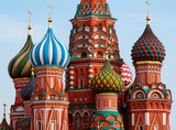 Moscow Saint Basil Cathedral cupola
