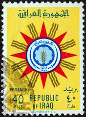 Republican Emblem (Iraq 1959)
