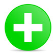 emergency green circle web glossy icon