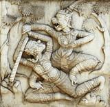 Legend of Ayutthaya poster
