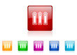 batteries vector glossy web icon set