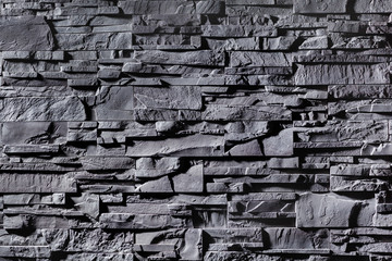 Texture of grey stonewall