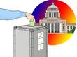 選挙の投票