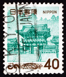 Postage stamp Japan 1968 Yomei Gate, Nikko City