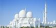 Beautiful Sheikh Zayed Mosque in Abu Dhabi city, UAE - 51749134