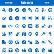 icons auto blue