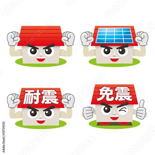家キャラクター 太陽光発電 耐震 免震