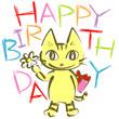 誕生日 トラネコ