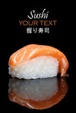 Nigiri sushi - Japanese cuisine with sushi rice and salmon