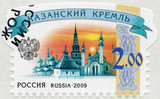 RUSSIA - 2009: shows Kazan Kremlin, series Russian Kremlins